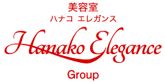 美容室Hanako Elegance Group